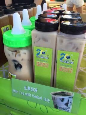 Tea Shop 168 - Bubble Tea & Asian Cuisine